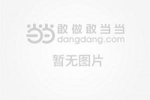 《植物记:新疆篇》epub+mobi+azw3百度网盘下载