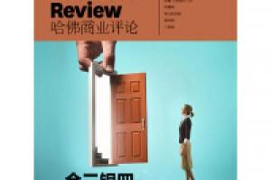 《金三银四,今年跳不跳?》pdf+epub+azw3百度网盘下载