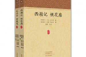 《中国古典四大名剧》azw3+epub+mobi百度网盘下载