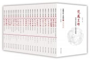 《中国文化二十四品》epub+mobi+azw3百度网盘下载